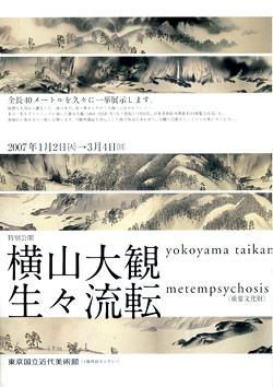 20070115-3.jpg