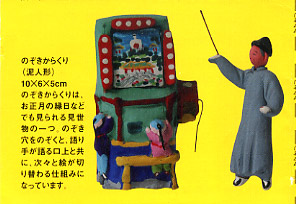 20070118-5.jpg