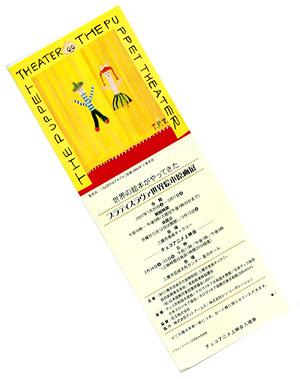 20070205-3.jpg