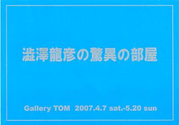 20070410-2.jpg
