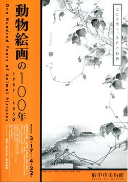 20070417-1.jpg