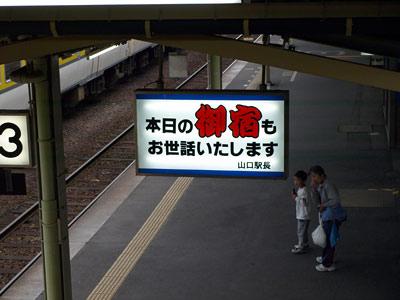 20070507-8.jpg