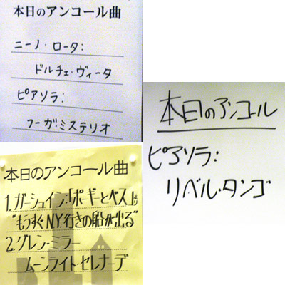 20070627-2.jpg