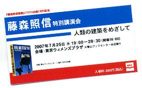 20070727-8.jpg