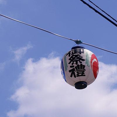 20070910-1.jpg
