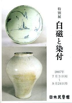 20070912-1.jpg