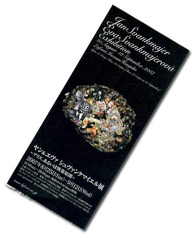 20070912-4.jpg