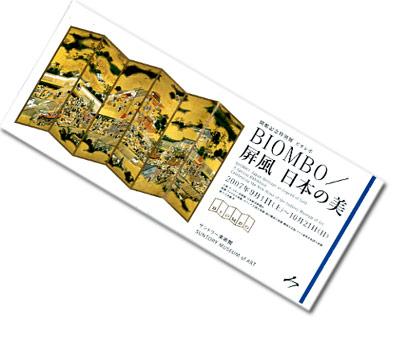 20070925-3.jpg