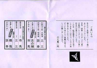 20070926-4.jpg