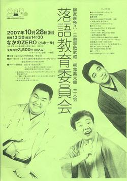 20071015-4.jpg