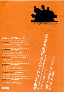 20071015-5.jpg