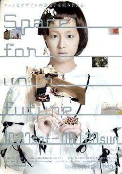 20071111-3.jpg