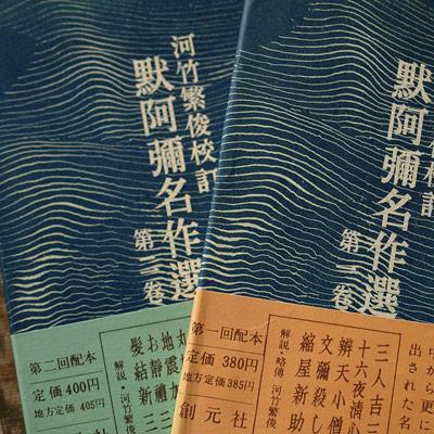 20071119-02.jpg