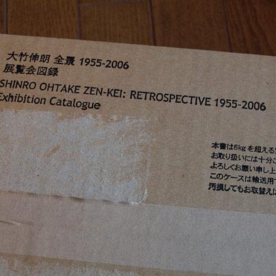 20071130-03.jpg
