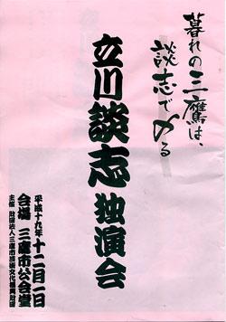 20071204-1.jpg