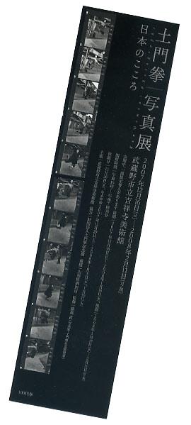 20080107-2.jpg
