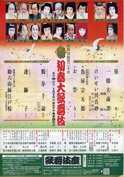 20080114_19.jpg