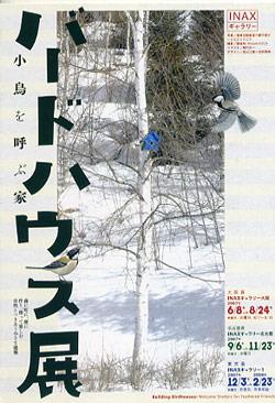 20080114_24.jpg