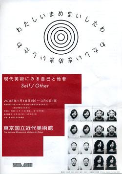 20080129-2.jpg