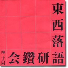 20080129-3.jpg