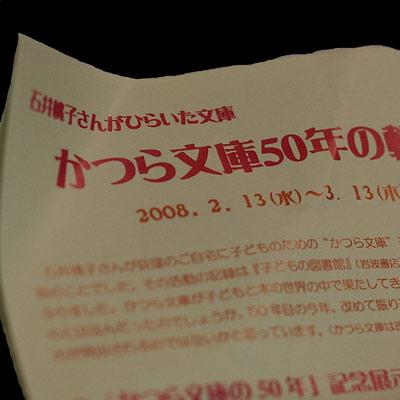 20080304_038.jpg