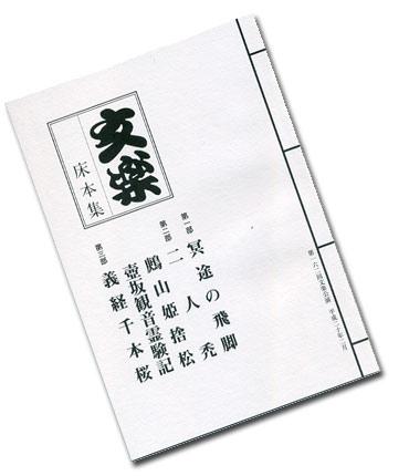 20080305-1.jpg