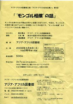 20080319-1.jpg