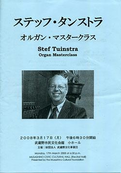 20080319-6.jpg
