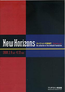 20080411-2.jpg