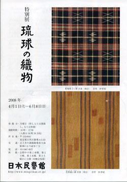 20080527_2.jpg