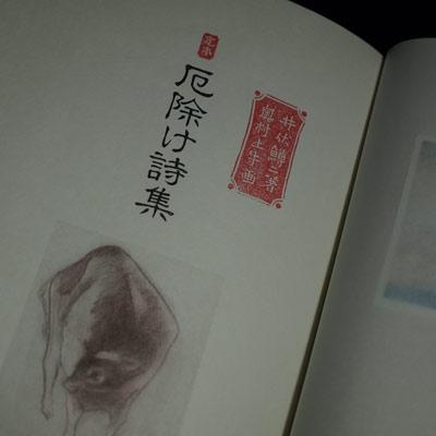 20080618_104.jpg