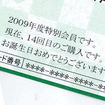 20080620-1.jpg