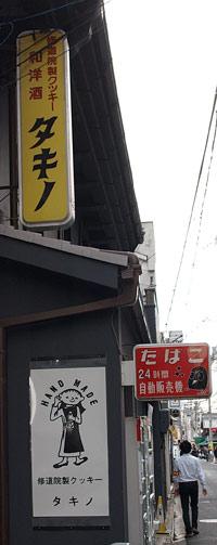 k_085.jpg