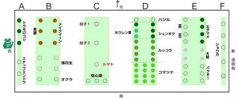 20110415_plan.jpg