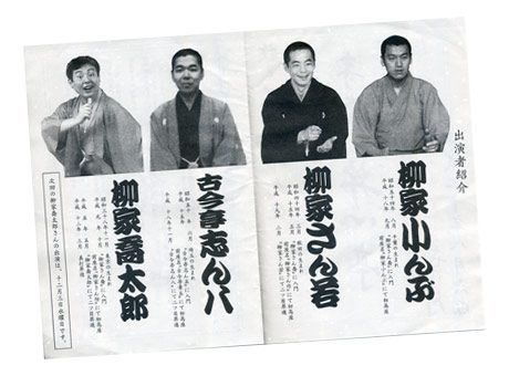 20080920-11.jpg