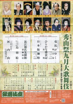 20080920-3.jpg