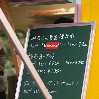 20081124_077.jpg