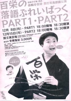 20081215-1.jpg