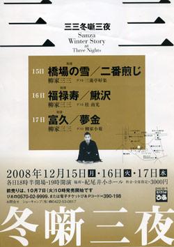 20081216-1.jpg