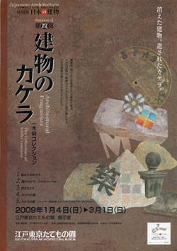 20090104-1.jpg