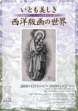 20090118-1.jpg