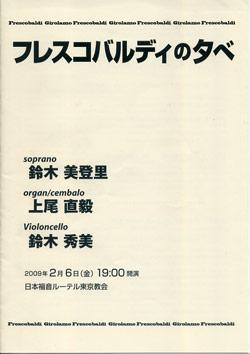 20090212-2.jpg