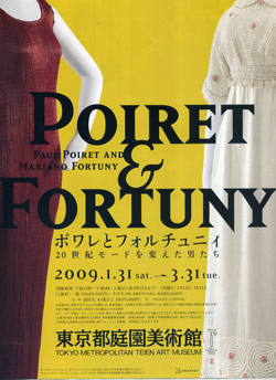 20090212-3.jpg