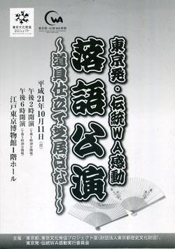 20091011-1.jpg
