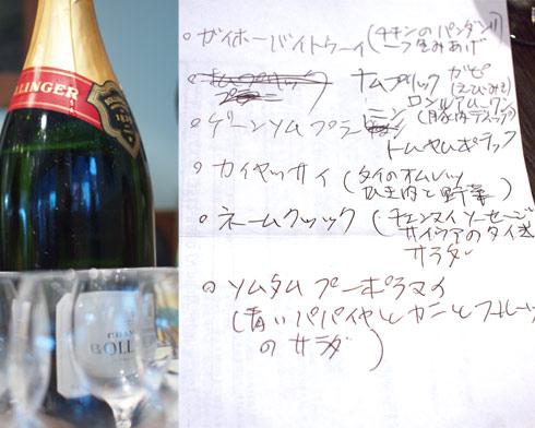 20091129_087-t0002.jpg