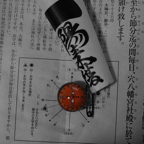 20091222_179.jpg