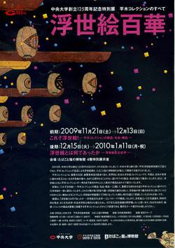 20100112-6.jpg
