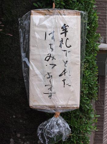 20110513_014.jpg