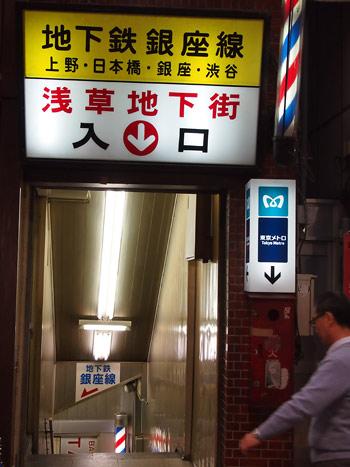 20111216_063.jpg